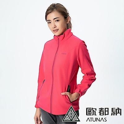 【ATUNAS 歐都納】女款WINDSTOPPER風衣保暖外套A3-G1712W粉