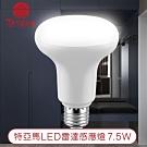 TOYAMA特亞馬 LED雷達微波感應燈泡7.5W E27螺旋型(黃光)
