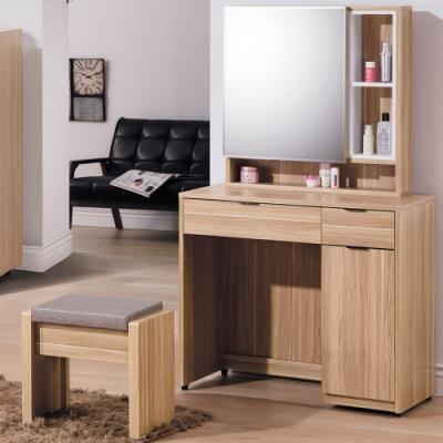 Homelike 克菲化妝桌椅-80 x 40 x 145 cm