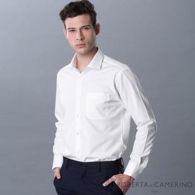 ROBERTA諾貝達 台灣製 合身版 商務 緹花條紋長袖襯衫 白色