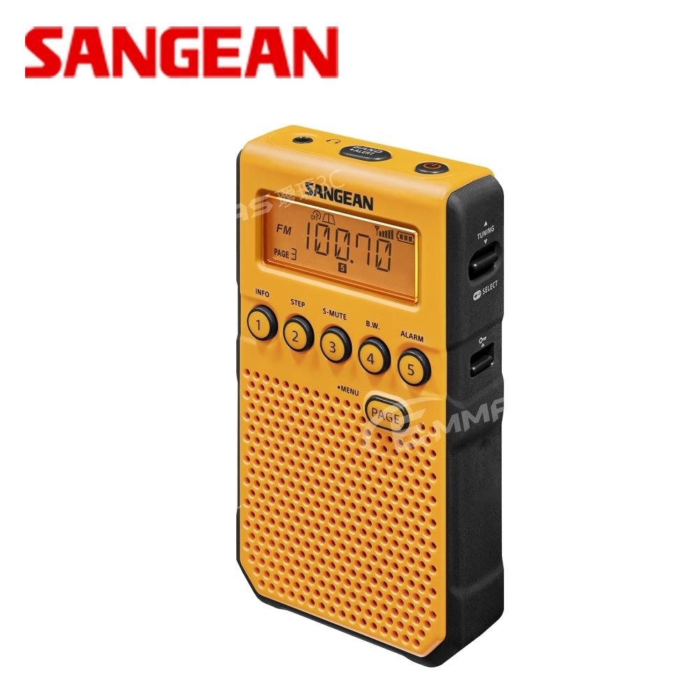 SANGEAN 數位式口袋收音機 DT-800
