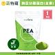 蔬特羅 愛舒彼 ISO PEA 豌豆分離蛋白 抹茶 1KG/袋 product thumbnail 1