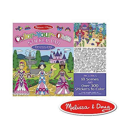 美國瑪莉莎 Melissa & Doug 彩繪創作貼紙簿 - 童話裝扮 2入組