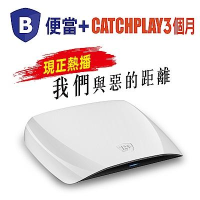 BANDOTT 便當4K智慧電視盒+CatchPlay線上影音3個
