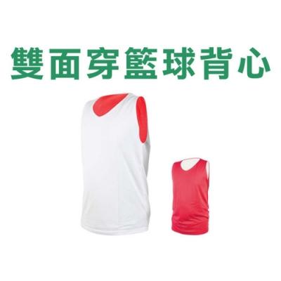INSTAR 男女 雙面籃球背心 紅白