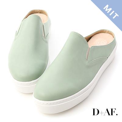 D+AF 隨性自在.MIT素面休閒懶人穆勒鞋*綠