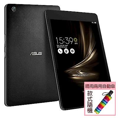ASUS ZenPad 3 8.0 Z581KL-1A003A 迷霧黑-雨傘好禮組