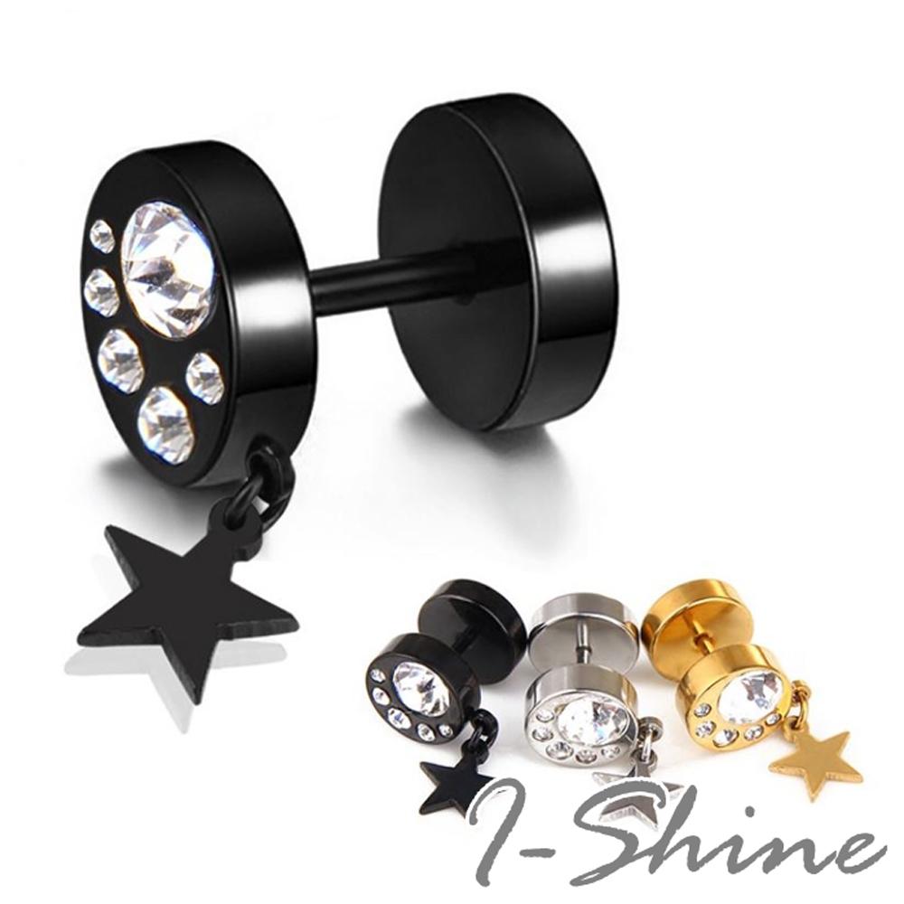 I-Shine-西德鋼-潮流星-韓國型男型女啞鈴星星鑲鑽鈦鋼耳針DA40