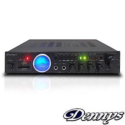 Dennys USB/FM/SD/MP3迷你擴大機(AV-264)