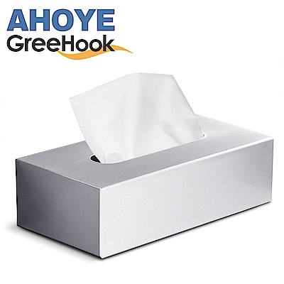GreeHook 不鏽鋼面紙盒/衛生紙盒