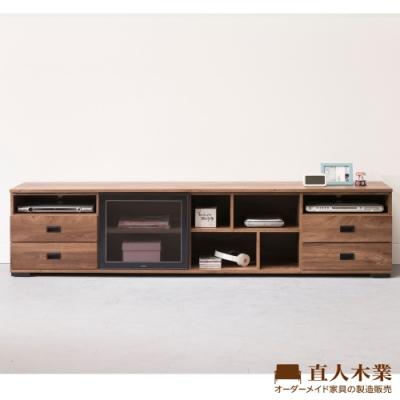 直人木業-OAK橡木212CM電視櫃