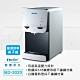 普德Buder BD-3020 普德熱交換雙溫桌上型飲水機(中空絲膜過濾) product thumbnail 1