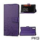 PKG SONY XZ/XZS側翻式皮套-精選皮套系列-幸運草-時尚紫