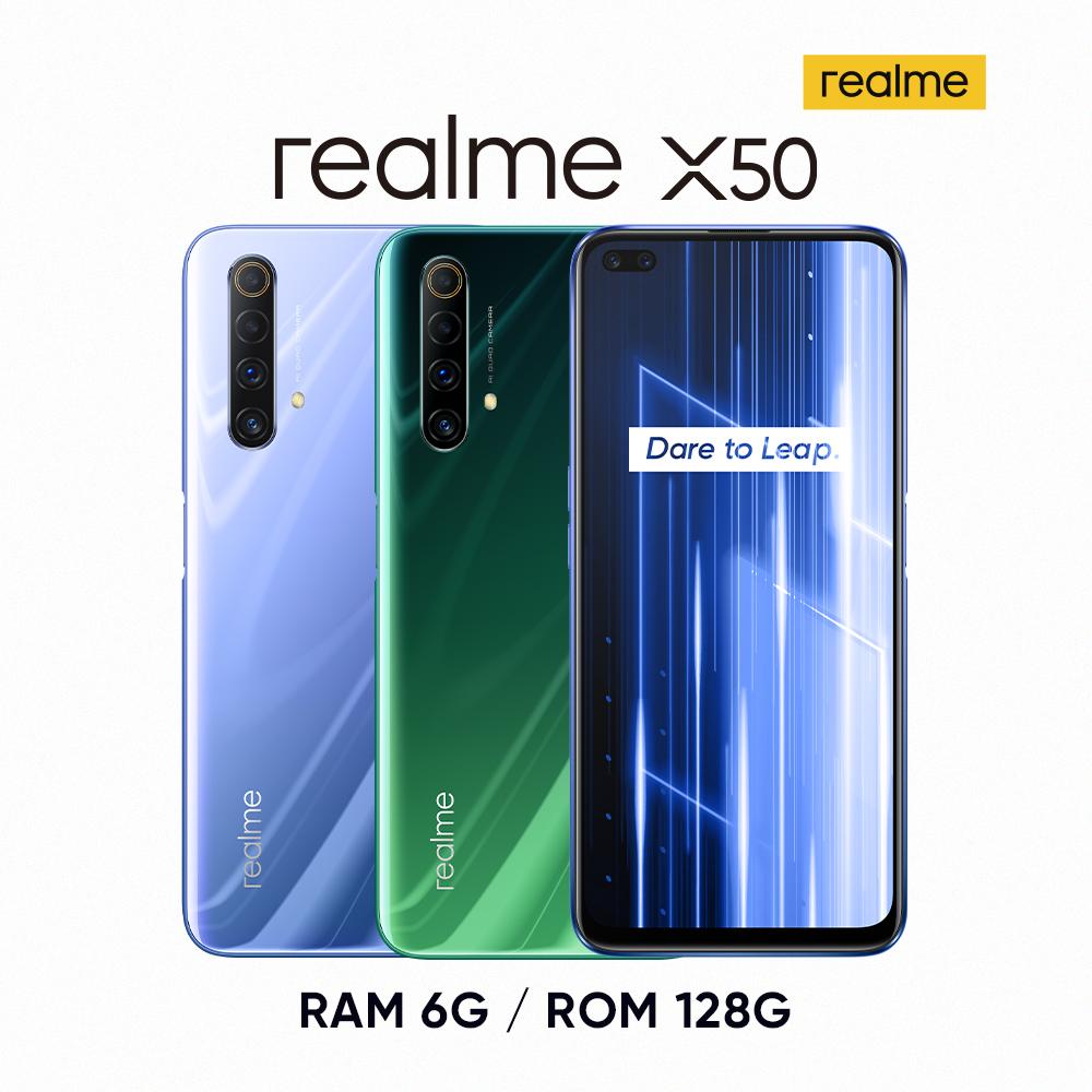 realme X50 S765G 四鏡頭暢速潮玩機 (6G+128G)