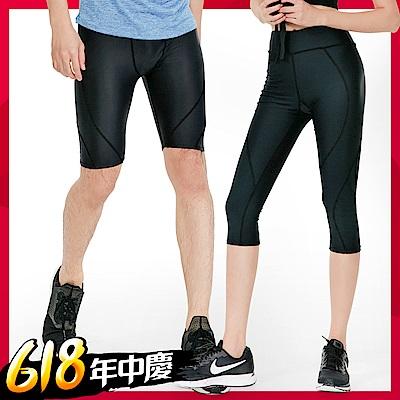 【Run Power】 男女款運動型壓力褲(2入)