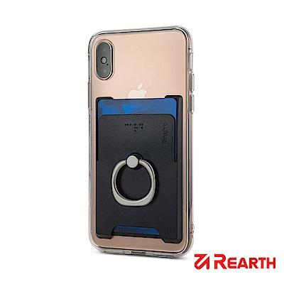 Rearth Ringke 多功能手機指環卡片夾