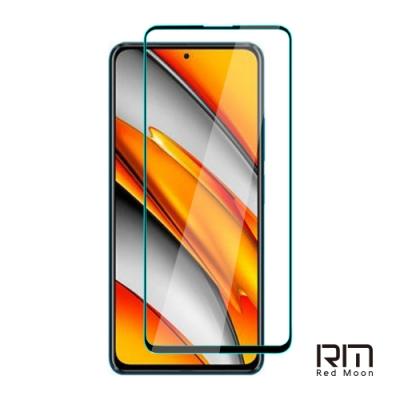 RedMoon 小米 POCO F3 / 紅米K40 / K40Pro / K40Pro+ 9H高鋁玻璃保貼 螢幕貼 20D保貼