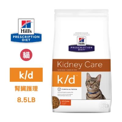 Hill s 希爾思 處方 貓用 k/d 腎臟病護理處方貓飼料 8.5LB 貓飼料 健康管理
