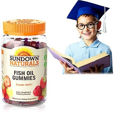 (即期)Sundown日落恩賜 兒童精明魚油QQ軟糖(50粒/瓶)效期2018/12/31