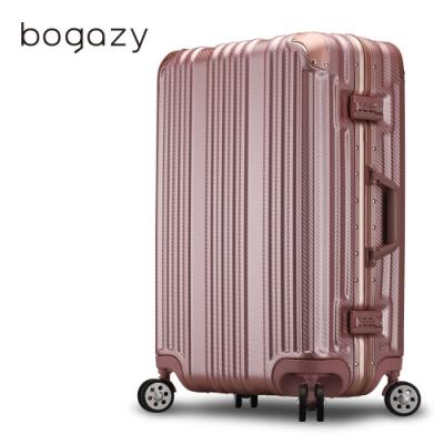 Bogazy 星球旅者 20吋PC鋁框霧面行李箱(玫瑰金)