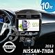 【奧斯卡 AceCar】SD-1 10吋 導航 安卓  專用 汽車音響 主機 (適用於裕隆 TIIDA 13年式後 有恆溫款) product thumbnail 1