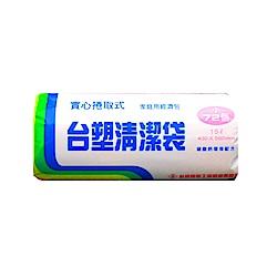 台塑 實心 清潔袋 垃圾袋 (小) (粉紅) (15L) (43*56cm)