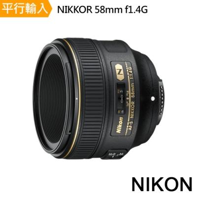 Nikon NIKKOR 58mm f1.4G*(平輸)