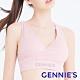 Gennies奇妮-AIR輕羽美型運動哺乳內衣(粉GA77) product thumbnail 1