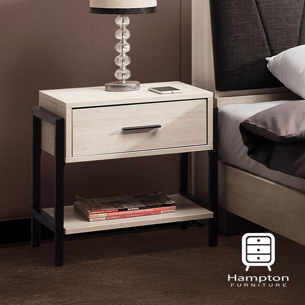 漢妮Hampton瑪西亞系列床頭櫃-53x40x52.5cm