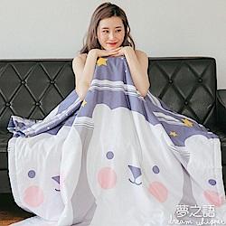 夢之語-3M頂級天絲涼被(星夜白熊)150*195cm