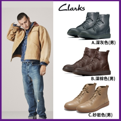 Clarks 簡約復古休閒男鞋/男靴 (6款任選)