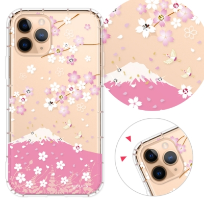 YOURS APPLE iPhone 11 Pro 5.8吋 奧地利彩鑽防摔手機殼-櫻飛雪