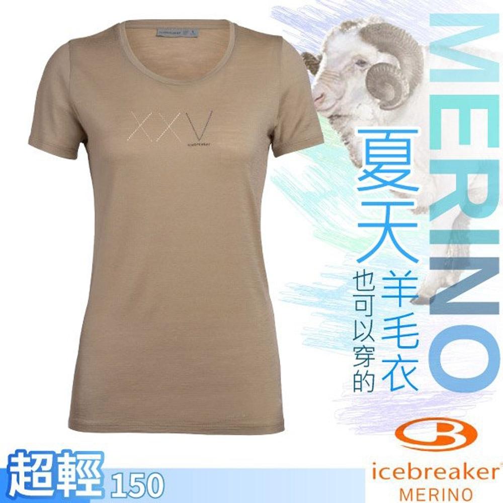 Icebreaker 女 Nature Dye 美麗諾羊毛 圓領短袖上衣(經典XXV)_土陶褐