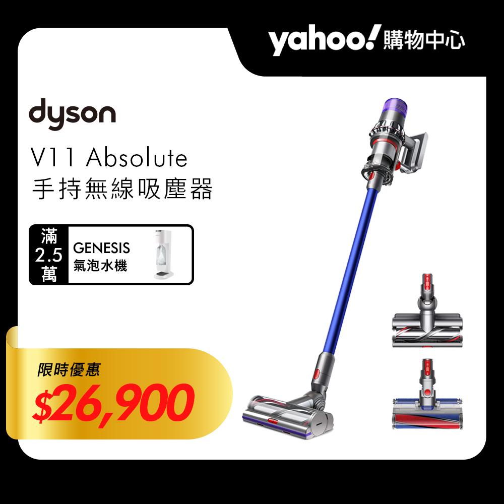 Dyson戴森 V11 SV14 Absolute 手持無線吸塵器