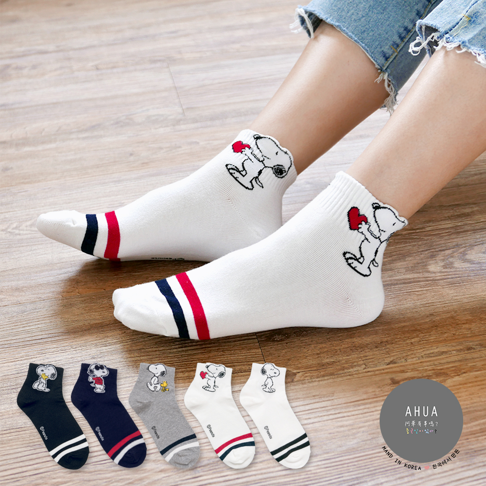 阿華有事嗎 韓國襪子 立體耳朵史努比中短襪 韓妞必備 正韓百搭純棉襪