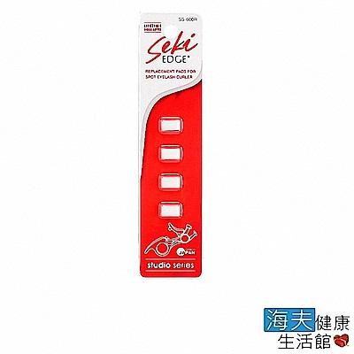 海夫 日本GB綠鐘 Seki 局部 眼睫毛夾 矽膠替換墊片 四包裝(SS-600R)