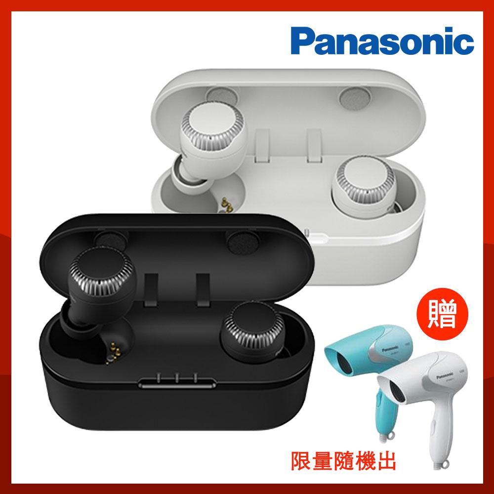 Panasonic國際牌RZ-S300W真無線藍芽耳機 30小時續航IPX4(輕巧型) @ Y!購物