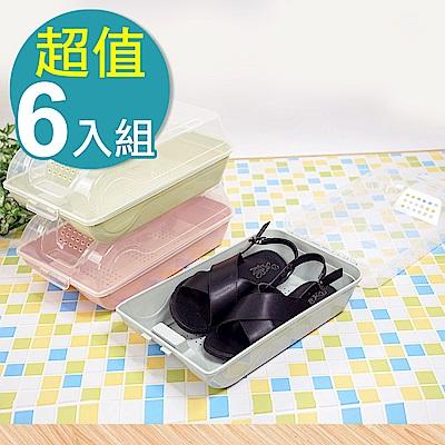 (團購6入組)佶之屋 歐風高透氣可堆疊加厚掀蓋收納鞋盒
