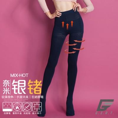 GIAT180D奈米銀鍺恆溫發熱刷毛褲襪(夜藍)