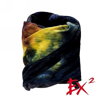 德國EX2-多功能圍巾帽-黃綠