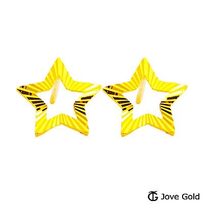 Jove gold 晨星黃金耳環-大