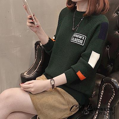 拚色文字針織衫-共3色(F可選)   初色