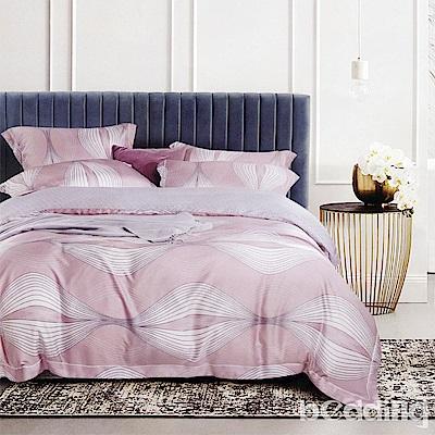 BEDDING-100%天絲萊賽爾-特大6x7薄床包兩用被套四件組-波特利-粉
