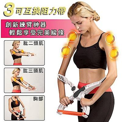 【EHD】手臂拉力器肌肉力量鍛鍊可折疊攜帶健身器材(3階段可互換)