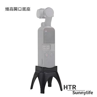HTR Sunnylife 增高開口底座 For OSMO Pocket