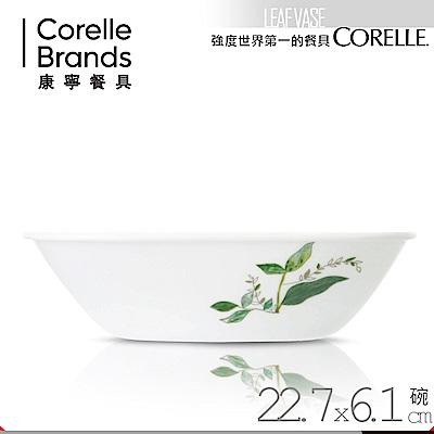 美國康寧 CORELLE 瓶中樹1.4L方形湯碗