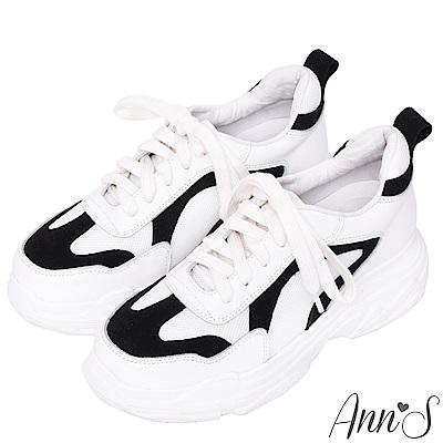 Ann'S魔術第四代極簡色系麂皮細腿真皮老爹小白鞋-黑白(版型偏小)