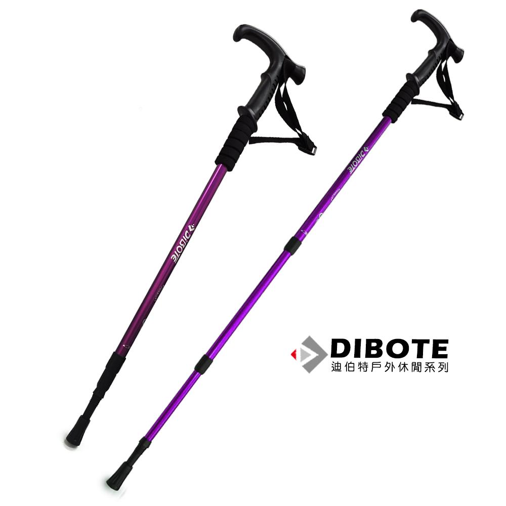 迪伯特DIBOTE 高強度鋁合金彎柄三節登山杖 (紫)
