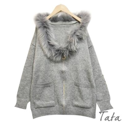 毛絨領邊圓形拉鍊針織外套 共二色 TATA-F