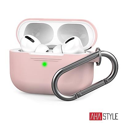 AHAStyle AirPods Pro 輕薄掛勾保護套(掛鉤款)粉色